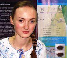 Христина Гандзюк. Фото с сайта eureka.at.ua