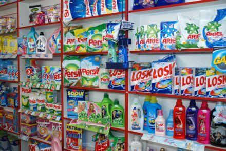 Содержание фосфатных соединений в моющих средствах запрещено во многих странах мира уже более 10 лет, prostiralki.kiev.ua
