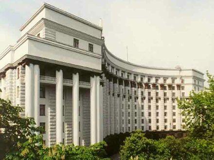 Кабмин поддержал внесение изменений в Соглашение о регулировании поставок