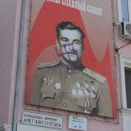 Дважды Герой Советского Союза Ахмет-Хан Султан, фото с сайта города Симферополя