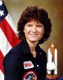 Салли Райд, фото 1984 г.