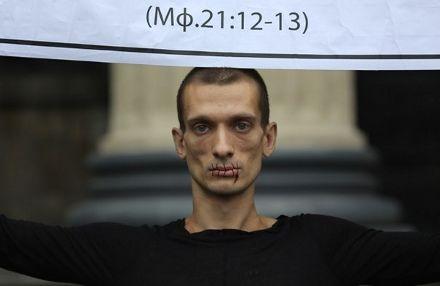 Петро Павленський, фото stop-rpc.livejournal.com