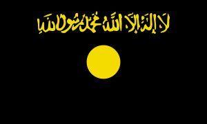 Флаг иракского отделения Аль-Каиды