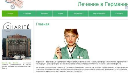 Скриншот главной страницы сайта medical-europe.com