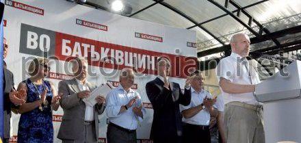 """Съезд """"Батьківщини"""" прошел во дворе партийного офиса"""