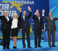 Клюев говорит, что они - единый механизм