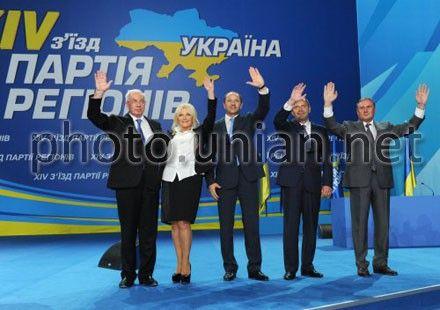 Средняя продолжительность жизни украинца - 64 года. Меньше живет только россиянин и казах, - ВОЗ - Цензор.НЕТ 8365