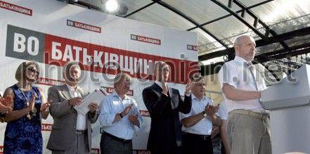 Объединенная оппозиция повторно обратилась к «УДАРу»