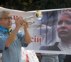 Сторонники Тимошенко съехались из четырех областей