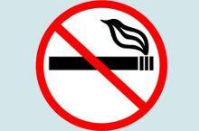 Автралия серьезно взялась за табакопроизводителей