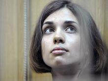 Надежда Толоконникова. Фото РИА Новости