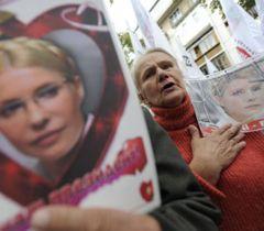 Тимошенко в суде нет