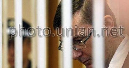 Юрий Луценко снова осужден