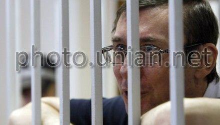 Луценко говорит, что решение суда позорит милицию