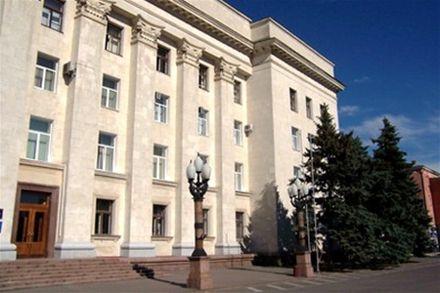 Херсонский областной совет