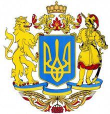 С Симоненко будут судиться из-за его высказываний об украинском гербе