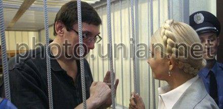 Луценко и Тимошенко запишут в бюллетенях