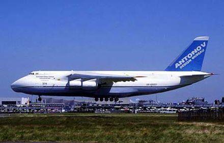 Ан-124 Руслан, фото rusarmy.com