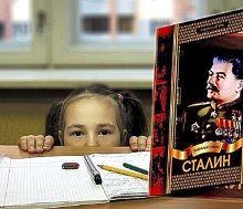 Накануне нового учебного года продаются тетради с Лениным, Сталиным и автоматом Калашникова