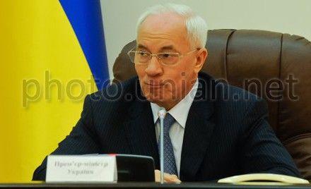 Азаров думает, что Украину не заденет