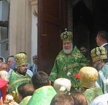 Архиепископ Ровенский и Острожский Варфоломей