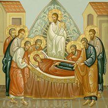Православные и греко-католики отмечают сегодня Успение Пресвятой Богородицы