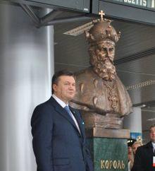 Янукович контролирует поиски остатков Даниила Галицкого