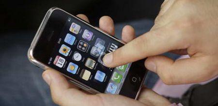 В ході пробного голосування користувачі могли перевірити можливість голосування по мобільному телефону