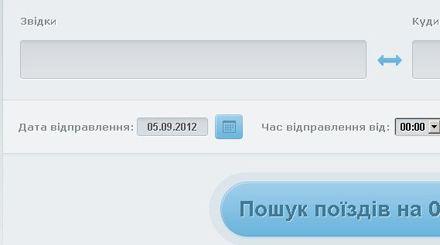 Купленные билеты можно получить вне кассы, фото uz.gov.ua