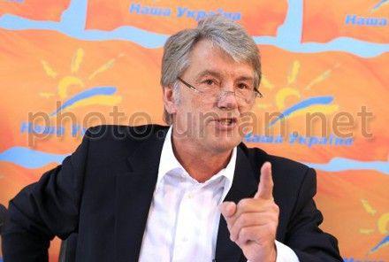 Виктор Ющенко предупредил украинцев