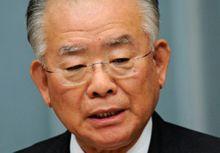 Тадахиро Мацусита
