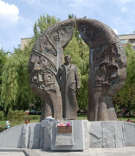 Памятник журналистам, погибшим за свободу слова, в Киеве