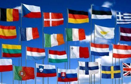 Европейский союз объединяет свои