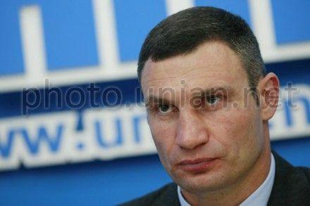 Кличко судится с председателя Верховной Рады
