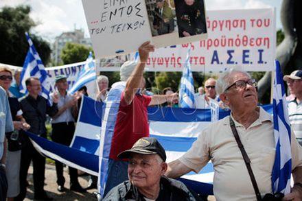 В Греции продолжается 24-часовая забастовка, фото ЕРА