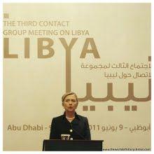 США увеличат помощь Ливии