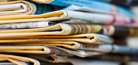 Уряд затвердив перелік друкованих змі