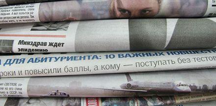 Газету можно было бы открыть за 15 рабочих дней