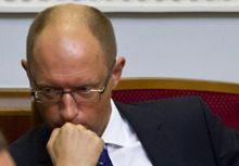 Яценюк говорит, что объединение 8 партий было непростым