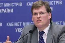 Розенко говорит, что бюджет не получает денег даже на соцзащиту