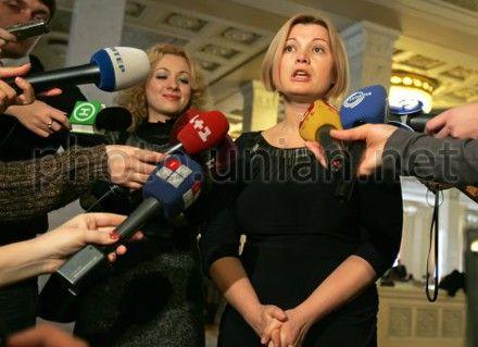 Геращенко говорит, что поставить автограф для депутата не проблема
