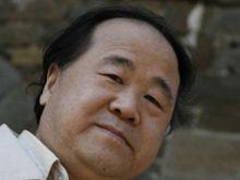 Мо Янь - обладатель Нобелевской премии