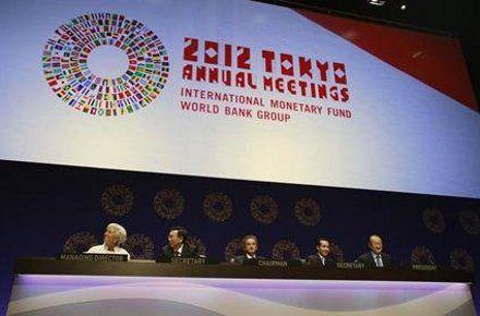 Собрание МВФ в Токио, фото Reuters