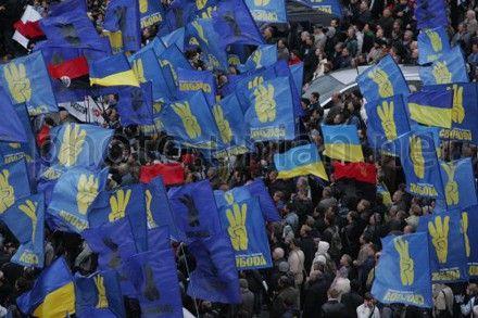 Свобода заявляет, что проведет марш несмотря на запреты
