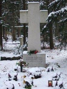 Могила Степана Бандеры на кладбище Вальдфридгоф