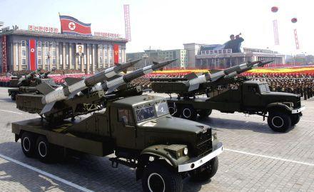 Пхеньян угрожает Сеулу военным ударом, kcna.kp