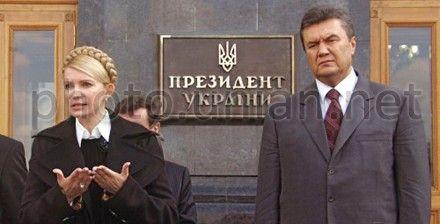 Тимошенко требует от Януковича подписать соглашение с ЕС