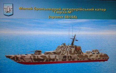 Катера спроектированы николаевским Опытно-проектным центром кораблестроения