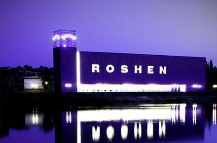 Работникам фабрик Roshen грозит сокращение / Фото: roshen.com