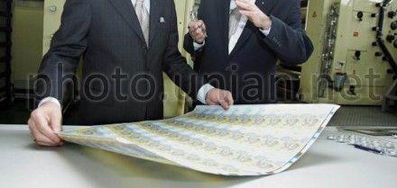 2011 год украинские банки завершили с убытком в 7,7 млрд грн